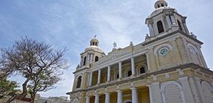 imagen de Chiclayo
